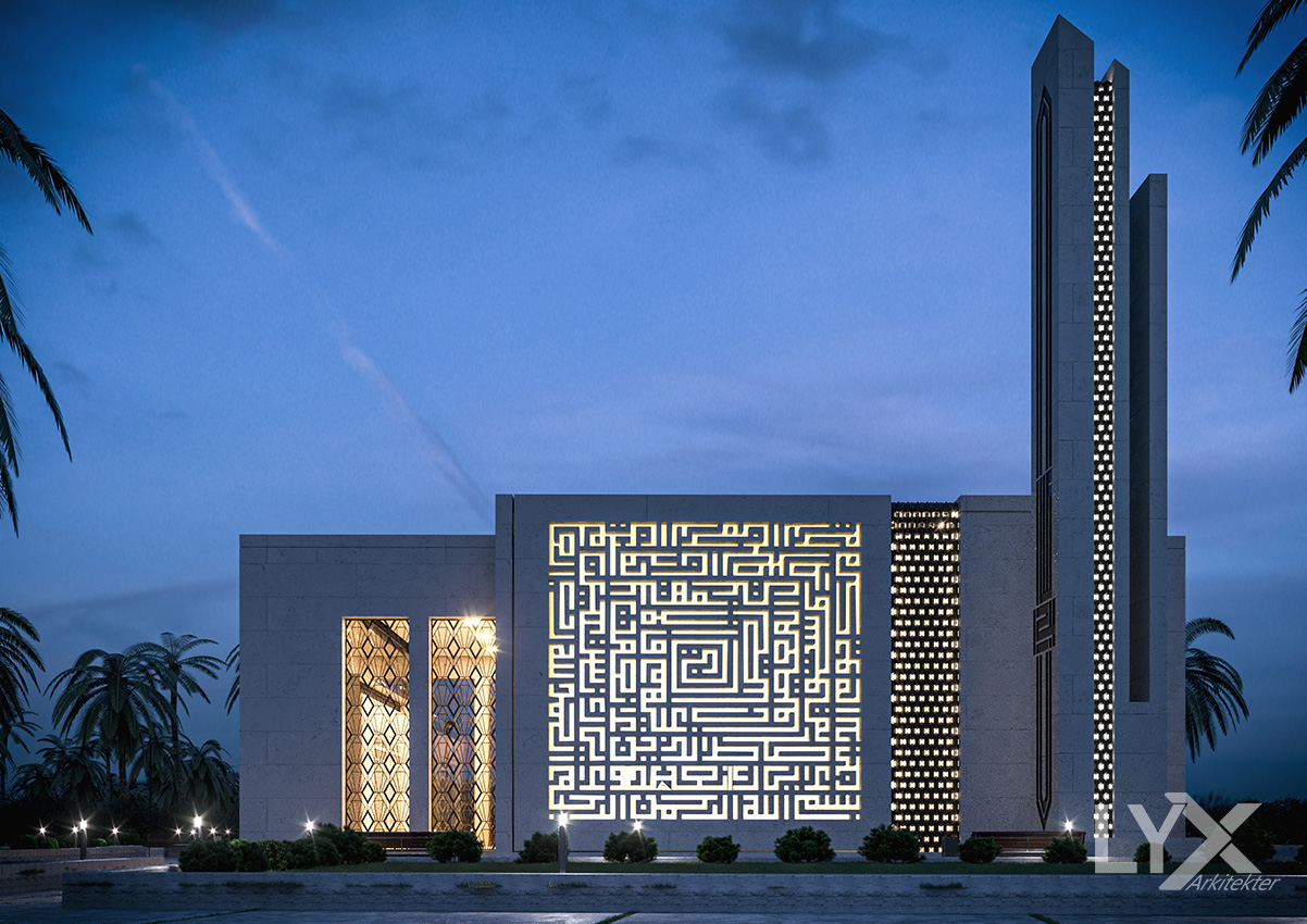 Adnoc Mosque